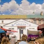 Золотое Кольцо: Кострома → Иваново → Владимир → Суздаль