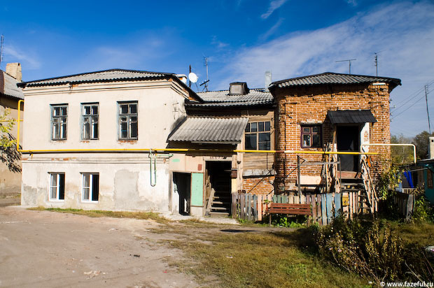 Дом старого города