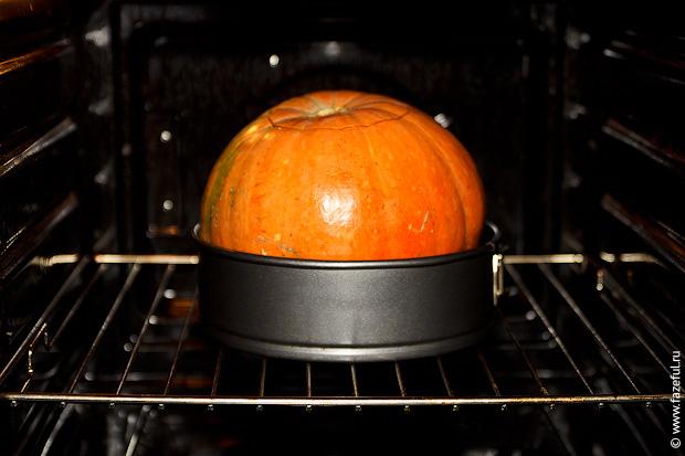Тыква «Хеллоуин»
